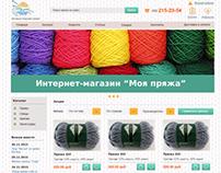 """Design of internet-shop """"My yarn"""""""