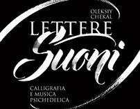 Lettere-Suoni - Calligrafia Mostra a Firenze
