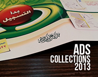 ADS collections  2013