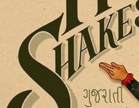 Ranga Shankara Theatre Fest 2012