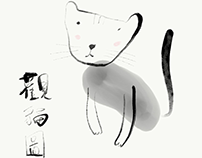 Observation of a cat