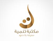 Tanmia Mini Branding