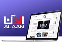 Alaan News Portal | موقع الآن الاخباري