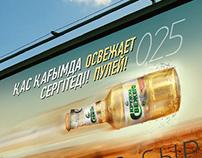 """Рекламная кампания """"Освежает пулей"""" EFES"""