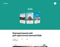 Gids - туристическая компания.