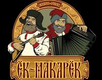 Ek-makarek (Yok-Makariok)