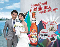 Cambodia Beer Wedding Campaign