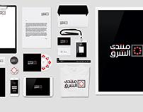 Brand Identity | AlSharq Forum