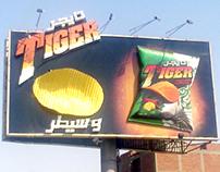 Tiger Chips - تايجر وسيطر