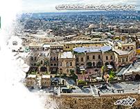 ملحمة حلب الكبرى