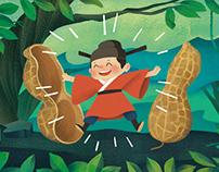 茶点包装插画Packaging illustration