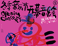 Concert Posters for the 2018 WINTER FESTIVAL of FCAEC