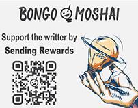 Bongo Moshai Reward Banner