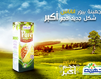 Juhayna pure | unofficial adv
