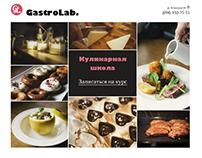 Gastrolab - cooking school