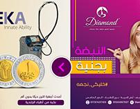 Social Media Diamond Center