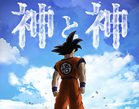 Poster coleccionable para DRAGON BALL Z (2013)