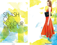 SPLASH OF COLOUR Fashion Editorial NEWTIDE April 2015