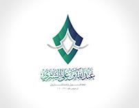 شعار وهوية عبدالله بن علي الشثري - الرياض