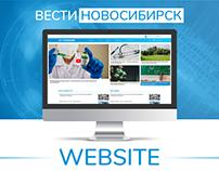 WEBSITE || ВЕСТИ НОВОСИБИРСК || NEWS PORTAL