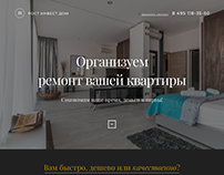 WEB/UX/UI for RostInvestDom. Moscow, Russia