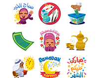 'Halla Ramadan' iMessage Stickers