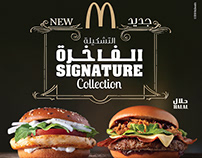 Mc Donald's Signatur Collection