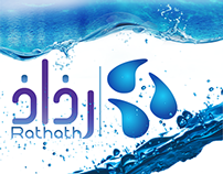 Rathath water Factory Identity