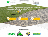 Landing page | Продажа и укладка тротуарной плитки