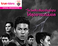 True Thai Premier League : Show Your Voice
