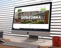 Olkhovka Club Website Сайт клуба Ольховка