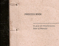 Afghani Bakery PROCESS BOOK
