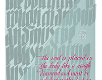 Daniel Defoe in Calligraphy.
