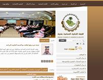 الغرفه التجاريه بعنيزة .. السعوديه
