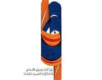 mohammada
