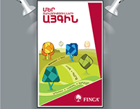 Finca Armenia lightboxes