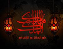"calligraphy "" malek el molouk "" free"
