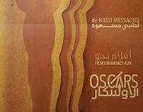 Festival de Hassi Messaoud