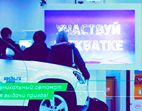 Kinect + Viral Marketing + SMM For Škoda Cars
