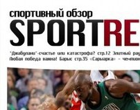 Design concept for the magazine sport review