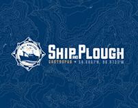 Ship & Plough Gastropub : Logo Evolution