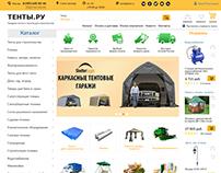Design of tenti.ru