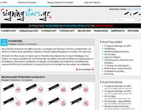 Signingstars.gr redesign