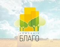 Логотипы 2011г.