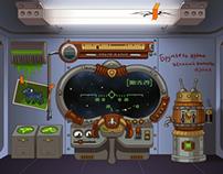 Cartoon spaceship interior
