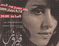 Fayrouz Posters