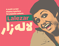 Lalezar, a display typeface for popular culture