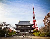 Zojoji Temple, Minato, Tokyo.