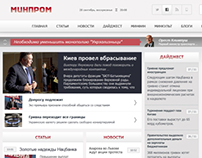 MINPROM | web design