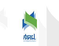 DPA (Logo Design)